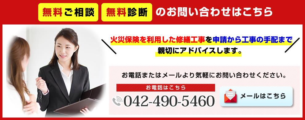 contact_bnr2